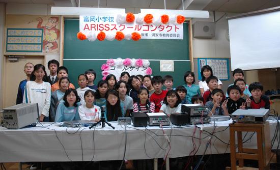 千葉県浦安市立富岡小学校の子供...